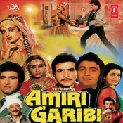 Amiri Garibi Songs