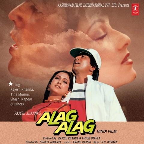 Alag Alag 1985 Hindi Movie Mp3 Song Free Download