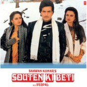 Souten Ki Beti Songs