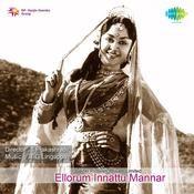 Ellorum Innattu Mannar Songs