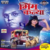 Bhim Kanya Songs