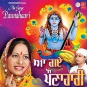 Aa Gaye Paunahaari Songs