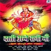 Maiya Ke Dware Sukh Barse Song
