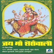 Jai Maa Sherawali Songs