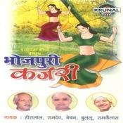 Bhojpuri Kajari Songs
