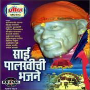 Sai Palkhichi Bhajane Songs