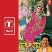Shyam Ke Judaai Songs