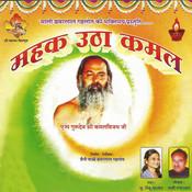 Darsan Devo Munivar Ji Song
