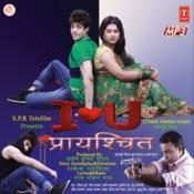 Prayashchit Songs