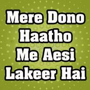 Mere Dono Hatho Me Aesi Lakir Hai Songs