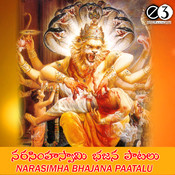 Narasimha Swamy Bhajana Songs Songs
