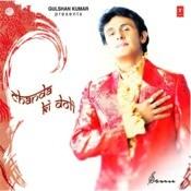 sonu nigam chanda ki doli mp3 songs free download