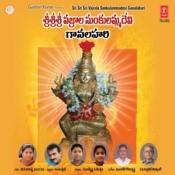 Sri Sri Sri Vajrala Sunkulamma Ganalahari Songs