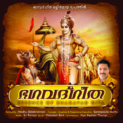 Essence Of Bhagavad Gita - Malayalam Songs