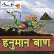 Hanuman Baan Songs