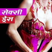 Sexi Daresh Songs
