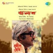 Pradip Ghosh Tagore Songs