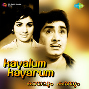 kayalum kayarum audio songs