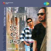 Ichchhe Korei Eksathe Songs