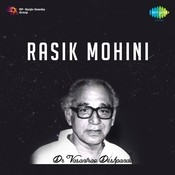 Rashik Mohini Songs