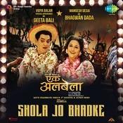 Shola jo bhadke remix mp3 free download.