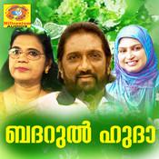 Mahiyil Maha Song