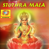 Sri Lakshmi Dwadasha Song