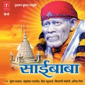 Saibaba Songs