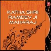 Katha Shri Ramdev Ji Maharaj Songs