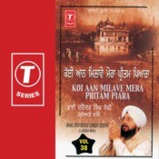 Koi Aan Milave Mera Pritam Piara-38 Songs