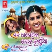 Mana America Deha India Songs
