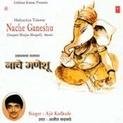 Naache Ganeshu Songs