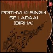 Prithvi Ki Singh Se Ladaai Songs