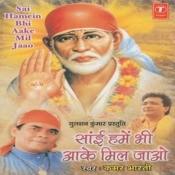 Sai Hamein Bhi Aake Mil Jaao Songs