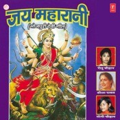 Jai Maharani Songs