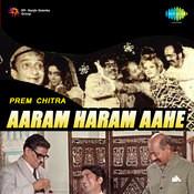 Aaram Haram Aahe Songs