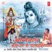 Chali Shiv Ki Barat Bhakton Song