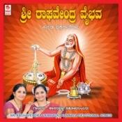 guru raghavendra vaibhava serial title song