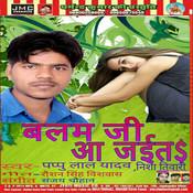 Dheere Dheere Kar Song