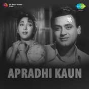 Apradhi Kaun Songs