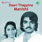 Daari Thappina Manishi Songs
