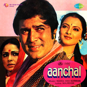 Aanchal Songs