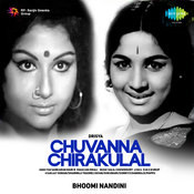 Chuvanna Chirakulal Songs