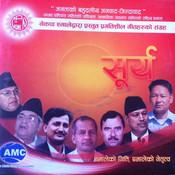 Surya Songs