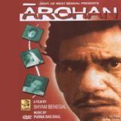Arohan Songs