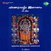 P Leela - Hantha Bhagyam (malayalam Devotional) Songs