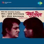 Sandhya Pradip Songs