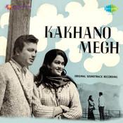 Kakhano Megh Songs