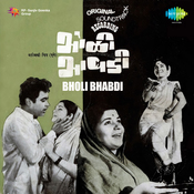 Bholi Bhabdi Mar Songs