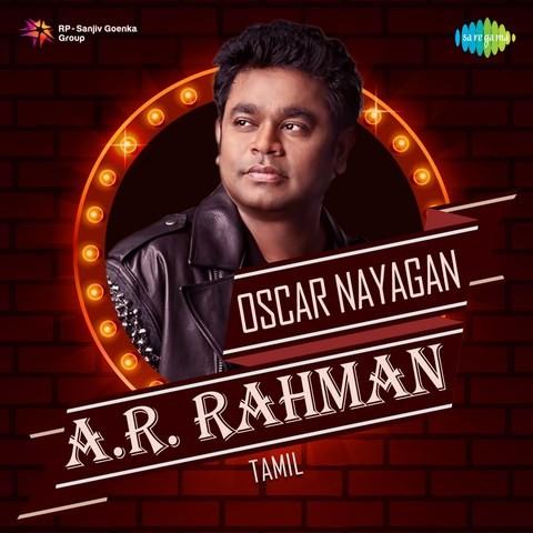 Aigiri Nandini Song Lyrics - Ar Rahman - hilyrics